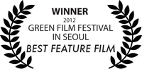 Green Film Festival in Seoul - Best Feature Film